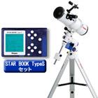 天体望遠鏡 反射(ニュートン)式 ビクセン GP2-R130Sf・SBS 39593-4