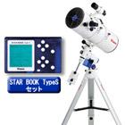 ビクセン 天体望遠鏡 反射(ニュートン)式 GP2-R200SS・SBS 39633-7