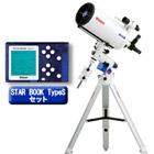 天体望遠鏡 カタディオプトリック式 ビクセン GPD2-VC200L・SBS 39853-9