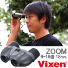 双眼鏡 ズーム ズーム双眼鏡 コンサート コンパクト アクティ M6-18x18 6〜18倍 18mm VIXEN ビクセン