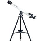 ビクセン 天体望遠鏡 屈折式 スターパル 50L 40倍 133倍 Vixen 33101-7