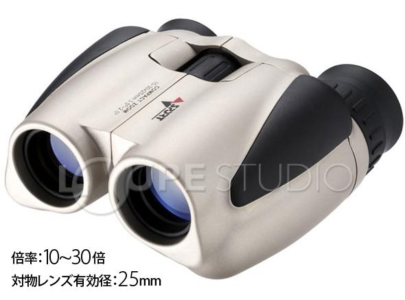 双眼鏡 コンサート 10倍ズーム 10倍-30倍 25mm 10-30×25 ZOOM-IR
