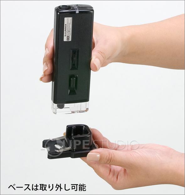 小型顕微鏡