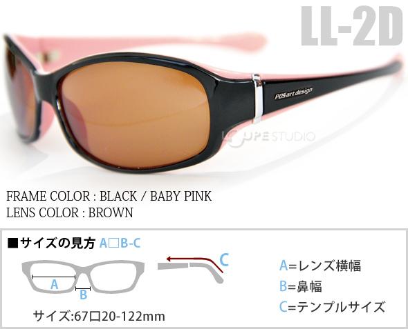 BLACK / BABY PINK