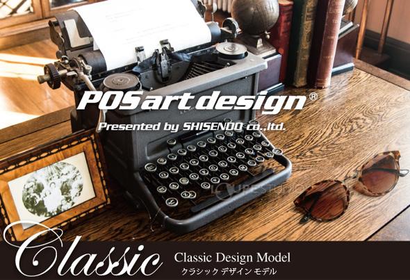 POS art design 偏光サングラス クラシック デザイン モデル