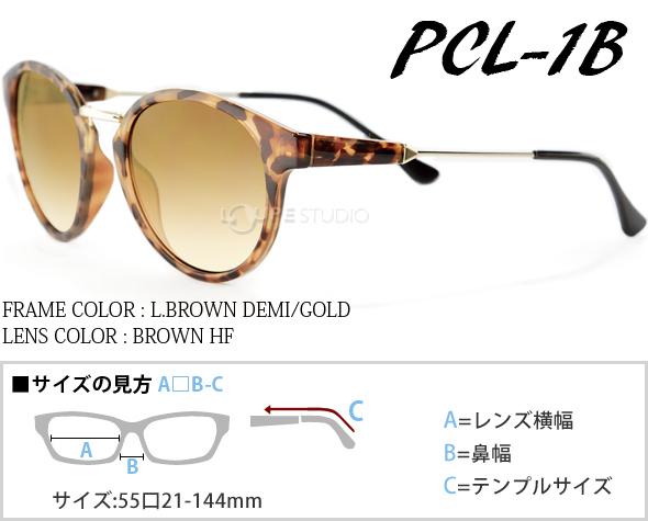 PCL-1B