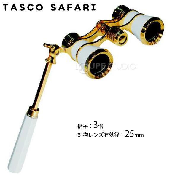 TASCO SAFARI B5505