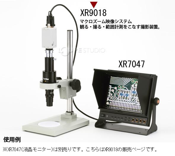 PXHD30UTH HDカメラ(フルハイビジョン200万画素) XR9018