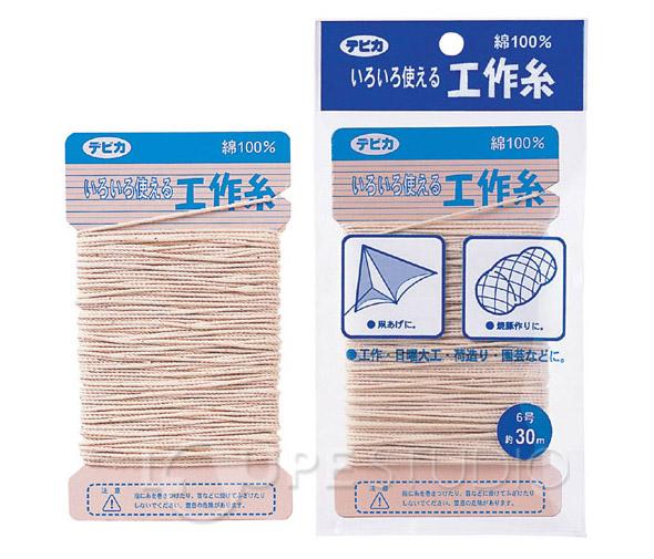 いろいろ使える工作糸