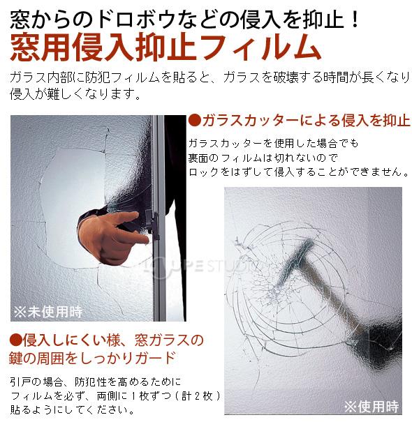 セキュリティーフィルム A3サイズ 1枚入・セキュリティーシール付