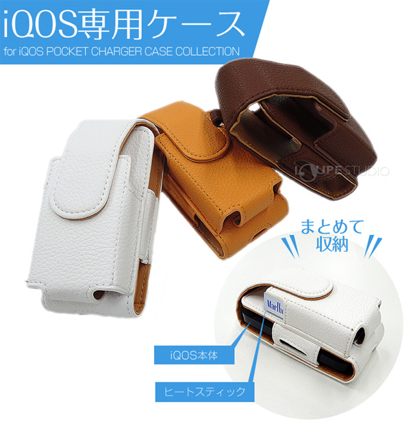 Touch iQOSアイコス専用ケース 合皮
