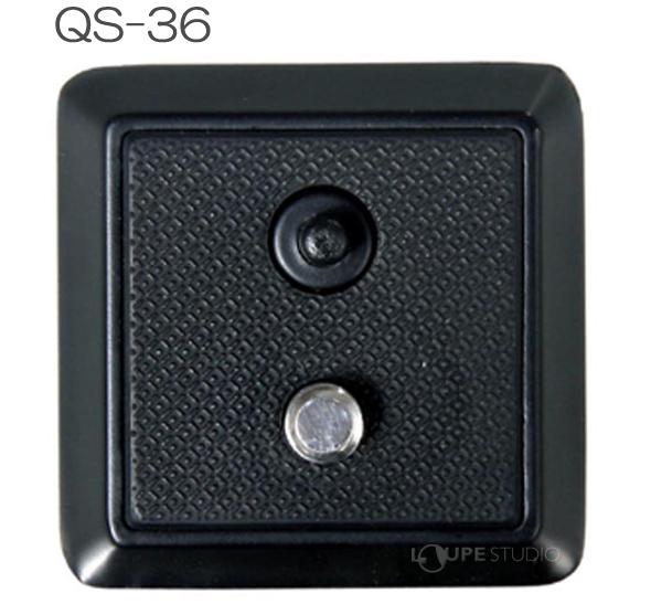 VANGUARD QSクイックシュー 1/4インチカメラネジ