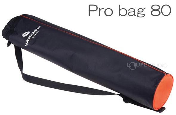 三脚ケース PRO bag 80