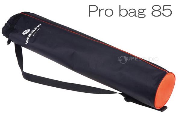 三脚ケース PRO bag 85