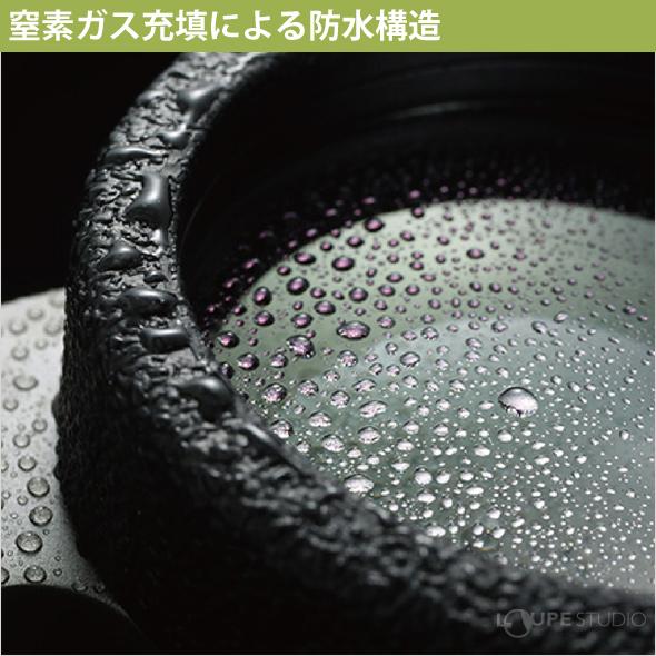 窒素ガス充填による防水構造