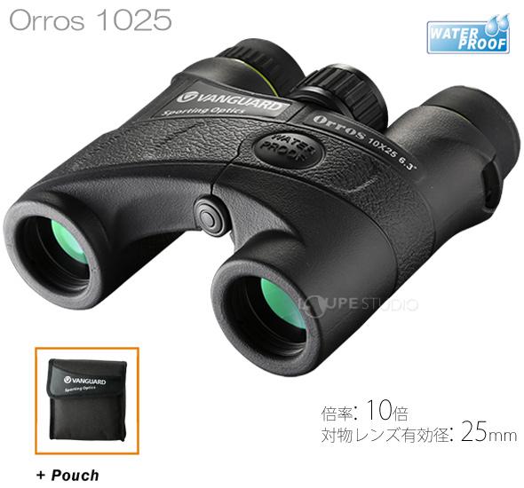 双眼鏡 ORROS[オーロス] 1025 10倍 25mm