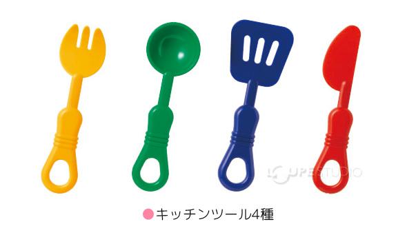 キッチンツール4種