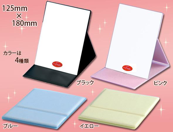 ナピュア プロモデル カラー折立ミラー M