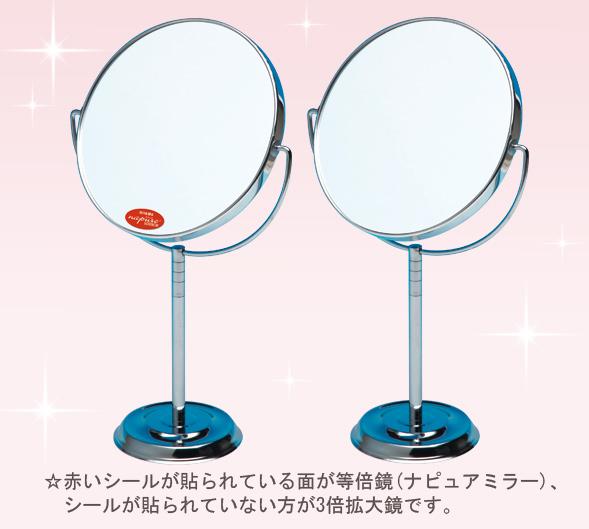細部まで大きく見える拡大鏡