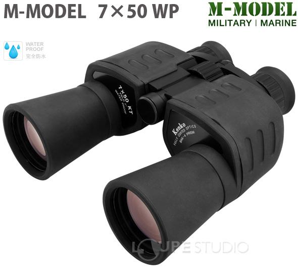 双眼鏡 天体観測 アウトドア M-MODEL 7×50WP 7倍 50mm Kenko