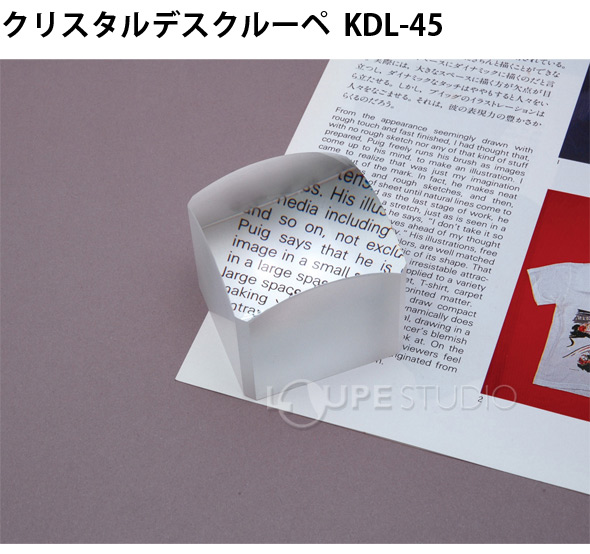 クリスタルデスクルーペ KDL-45