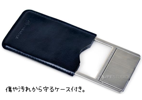 傷や汚れから守るケース付き。