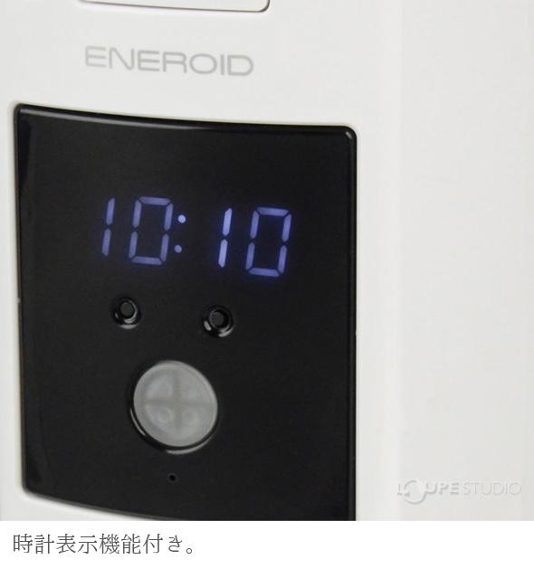 時計表示機能付き。