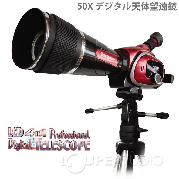 50X デジタル天体望遠鏡