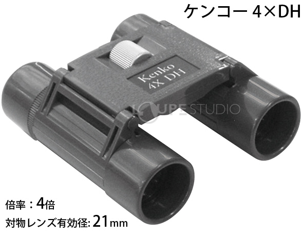 双眼鏡 ケンコー 4×DH(チタンカラー)