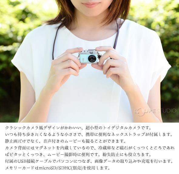 クラシックカメラ風デザイン