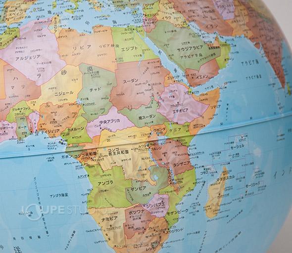 北半球と南半球の継ぎ目