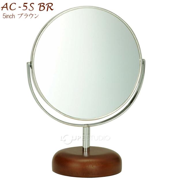 Acoustic Aluminium Stand Mirror with Wood Base[アコウスティック ウッドベース アルミニウムスタンドミラー] 5inch S