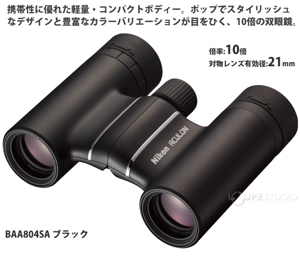 BAA804SA ブラック