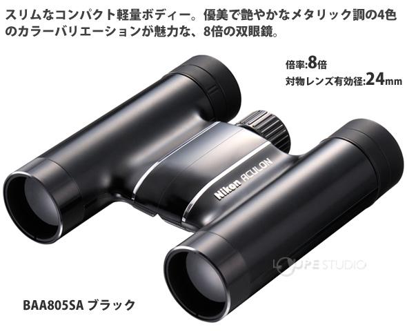 BAA805SA ブラック