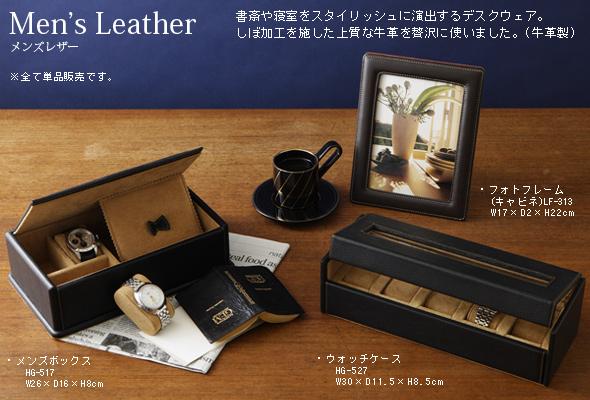 時計 コレクションケース ウォッチケース 5本 メンズ 小物 レザー 革製 おしゃれ 携帯 持ち運び おすすめ 時計 ケース ロジエ Rosier  ロジエ Rosier詳細