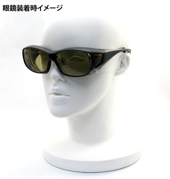 眼鏡+オーバーグラス着用イメージ