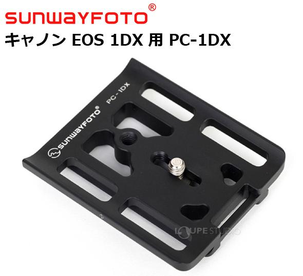 専用クイック・リリースプレート Canon 1DX 用 PC-1DX