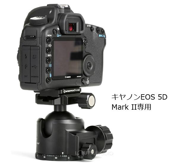 キヤノンEOS 5D Mark II専用