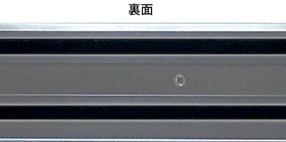 アルミカッター定規 カット師EX 60cm併用目盛 取手付 65031 定規 カッター定規 ステン鋼 シンワ測定詳細