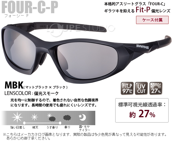 FOUR-C-P FC-0051 MBK