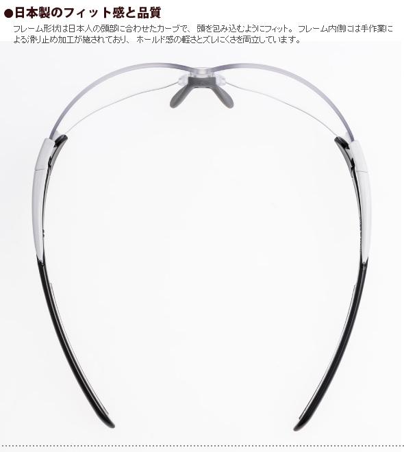 日本製のフィット感と品質