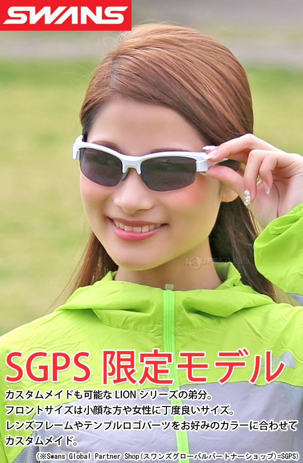 [限定モデル] スポーツサングラス LION-Compact LION-C ライオンコンパクト 偏光レンズモデル