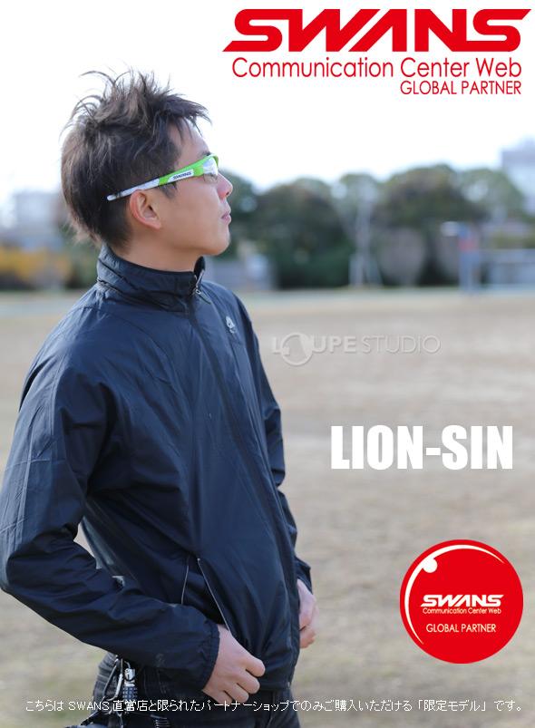 LION SIN-M