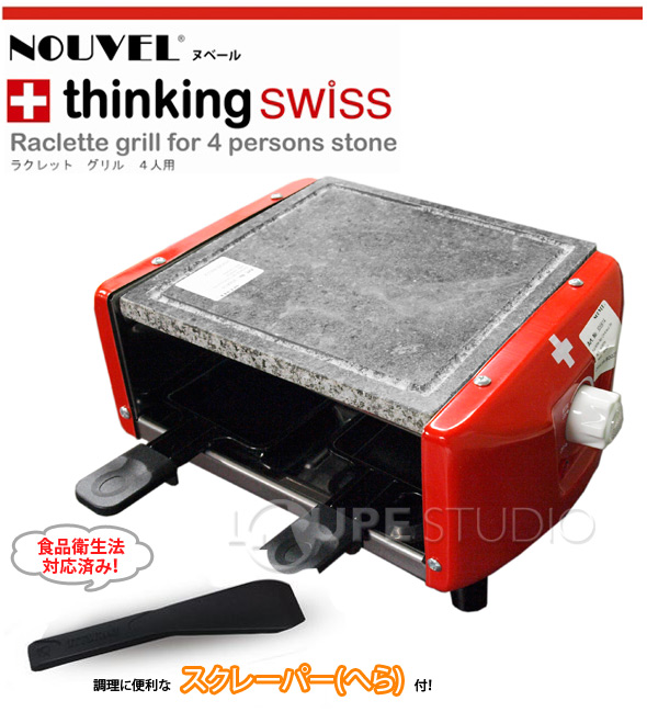 4 raclette grill for 4 persons stone 3. Black Bedroom Furniture Sets. Home Design Ideas