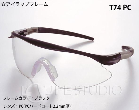 toa75シリーズ
