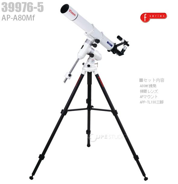 AP-A80Mf