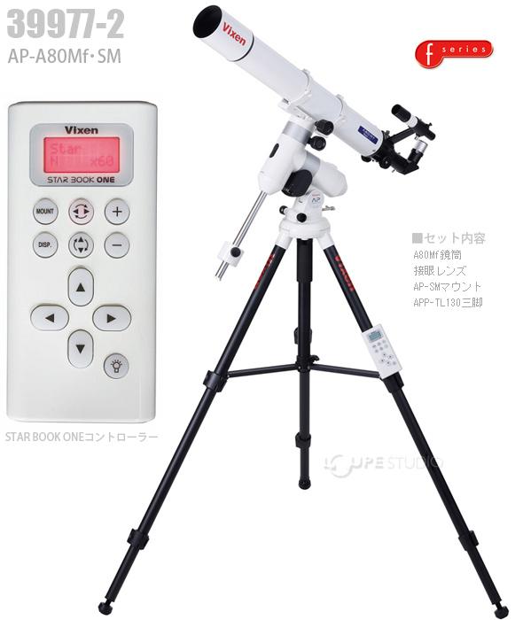AP-A80Mf・SM
