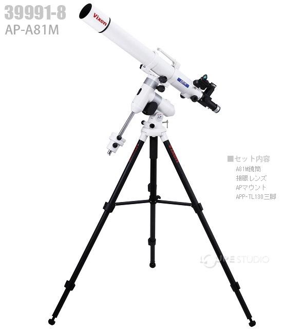 AP-A81M