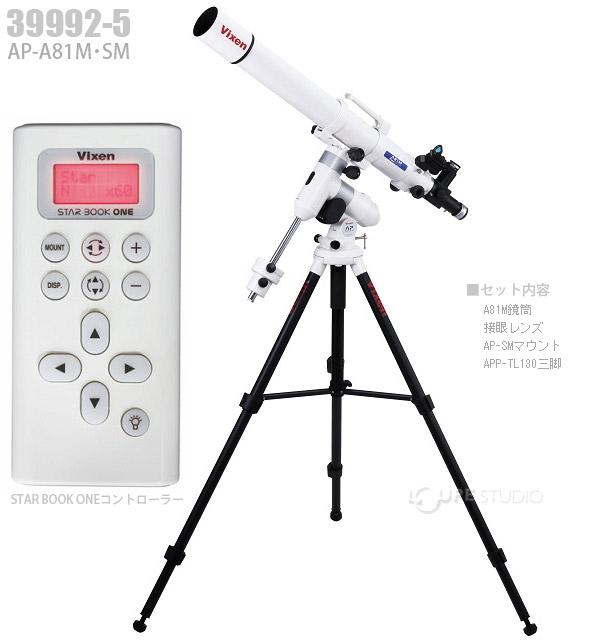 AP-A81M・SM