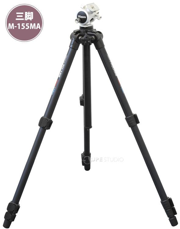 三脚M-155MA